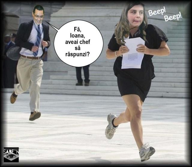 Ioana Petrescu fuge de reporteri